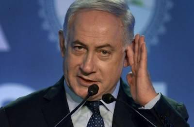Netanyahu's dinner diplomacy with a UAE envoy
