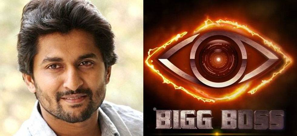 Bigg Boss Telugu 2: Is this how much Nani charging for hosting the reality show?