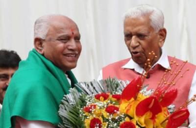 BS Yeddyurappa takes oath as new Karnataka Chief Minister