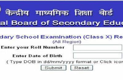 CBSE class 12th Results 2018 to be announced at cbse.nic.in; Know how to check
