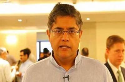 BJD leader Jay Panda quits party amid rifts with Naveen Patnaik