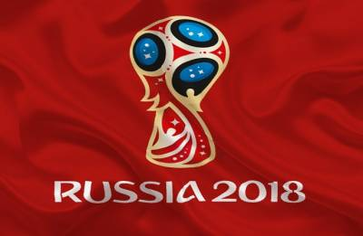 FIFA World Cup 2018: Know full groups, schedule, match timing in IST