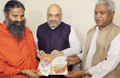 Sampark for Samarthan: Amit Shah meets Ramdev, former CJI Ramesh Chandra Lahoti