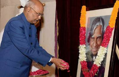 Kovind mirrors A P J Abdul Kalam; decides to do away with Iftar party at Rashtrapati Bhavan