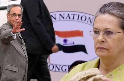 Tweet condemning Pranab Mukherjee's RSS event was ordered by Sonia Gandhi