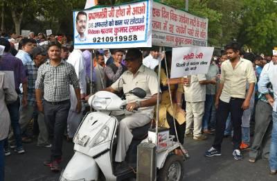 IAS Association rebuts Kejriwal's claim of strike by officers