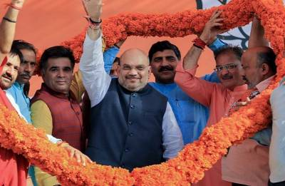 PDP ruled Jammu and Kashmir for three generations but did nothing for development: Amit Shah