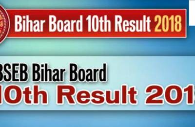 Bihar Board 10th Result 2018: BSEB Matric results announced at Biharboard.ac.in; Prerna Raj topped with 91.4%