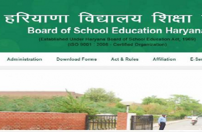 Haryana: All students of Government Girls school in Hissar fail class 10 exam