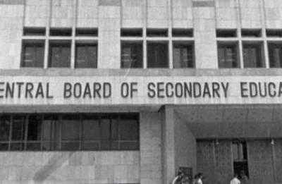 CBSE papers leak: Principal of Bawana school arrested
