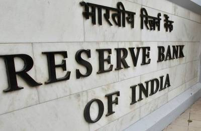 RBI grants licence to Bank of China to set up branch in India