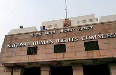 NHRC announces winners for silver jubilee logo, slogan-tagline contests