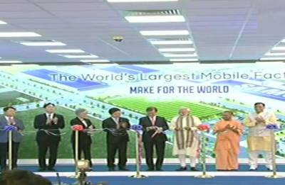 South Korean President Moon, PM Modi launch world's largest mobile plant in Noida