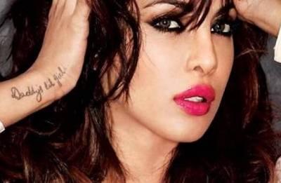 Priyanka Chopra's next Hindi project 'The Sky is Pink'