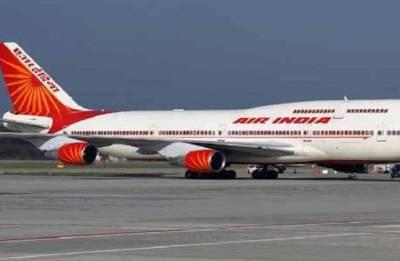 Mumbai rains: Air India Express aircraft overshoots runway at Mumbai airport