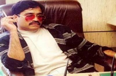 AK-56 seizure: Thane Police gets custody of alleged aide of Dawood Ibrahim