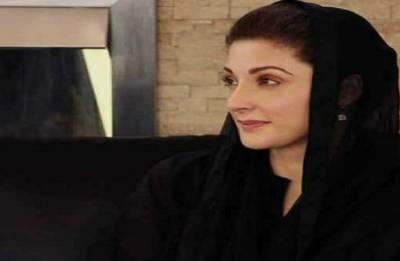 Behind bars for being daughter of Nawaz Sharif: Maryam