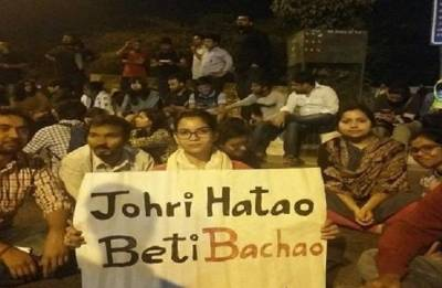 JNU professor accused of sexual harassment removed from EPCA