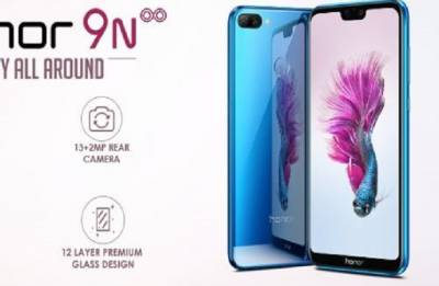 Honor Launches Honor 9N at 'affordable price'
