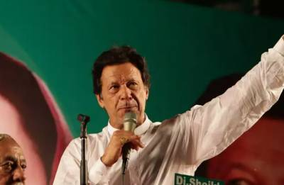 Pakistan Election Results: Imran Khan set to form a government