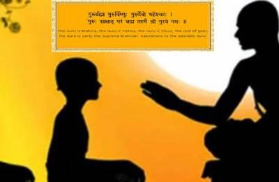 Parliament declares holiday on Guru Purnima tomorrow