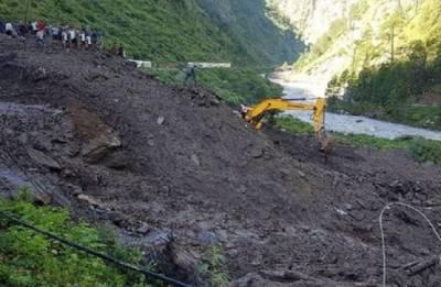 Eight killed, one missing in Nepal landslide