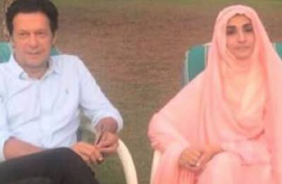 Imran's wife congratulates nation on PTI victory