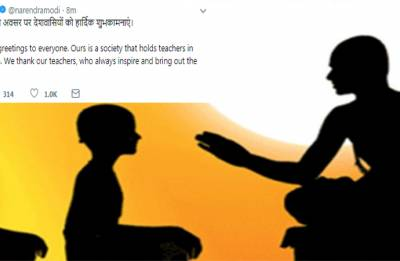 Guru Purnima 2018: Social media shares greetings, wishes to thank teachers and 'gurus'
