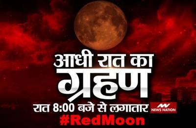 'Chandra Grahan' 2018: Century's longest 'Blood Moon' eclipse starts