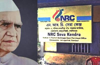 Family of India's 5th President Fakhruddin Ali Ahmed excluded from Assam NRC Draft