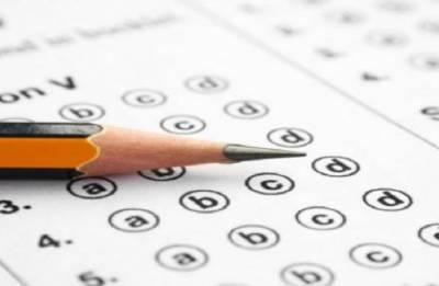 CBSE UGC NET 2018 results declared at cbsenet.nic.in