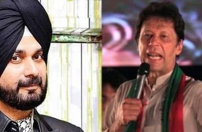 Kapil Dev, Sunil Gavaskar, Navjot Singh Sidhu not invited for Imran Khan's swearing-in ceremony