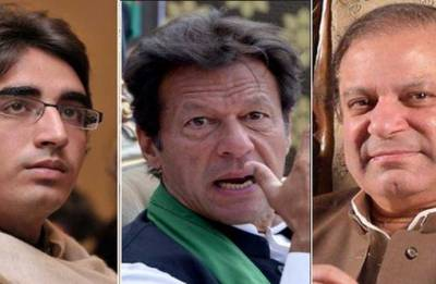 Ahead of Imran Khan's swearing-in ceremony, PML-N, PPP-P form alliance in Pakistan