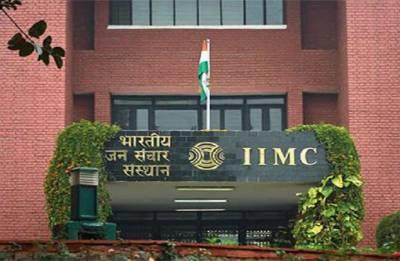 UGC recommends university status for IIMC