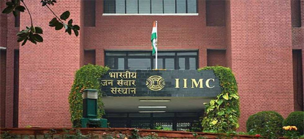 UGC recommends university status for IIMC (File Photo- PTI)