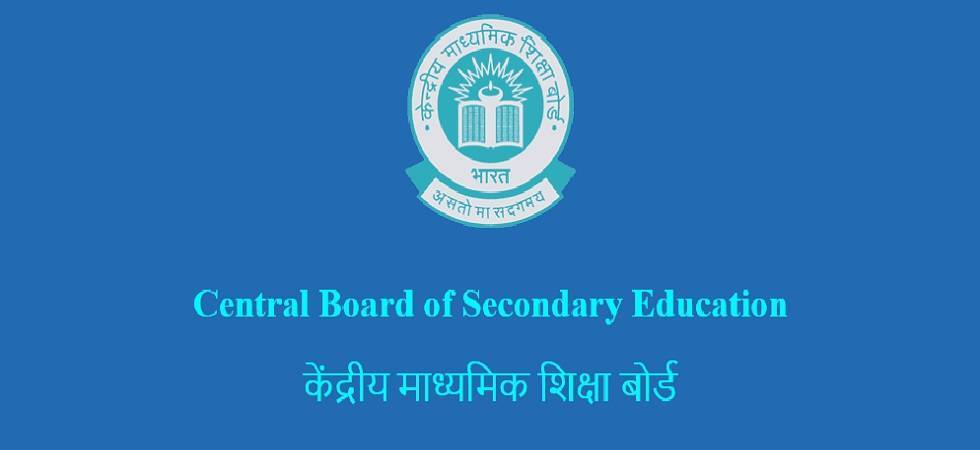 CBSE class 12 compartment results 2018 declared at cbse.nic.in