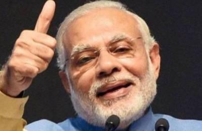 World Biofuel Day: PM Modi addresses farmers, scientists, entrepreneurs at Vigyan Bhawan