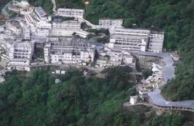 Vaishno Devi pilgrim commits suicide in Jammu and Kashmir's Reasi: police