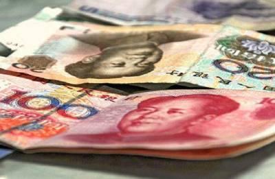 China data shows economic momentum flagging