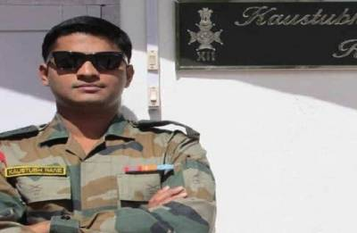 Posthumous state award for Major Rane handed over to family