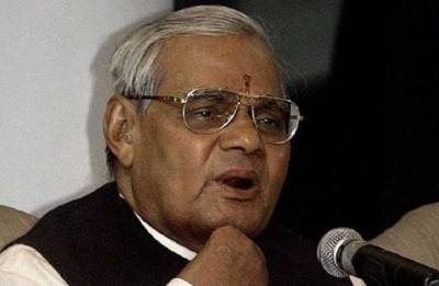 When Vajpayee came calling to Harish Chatterjee Street