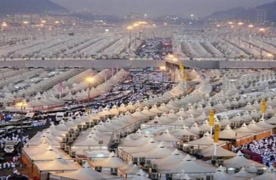 Over 1.28 lakh Indians' pilgrims reach Saudi Arabia for Hajj