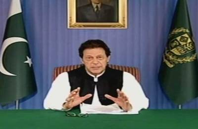 In his maiden address to nation, Pakistan Prime Minister Imran Khan highlights problems