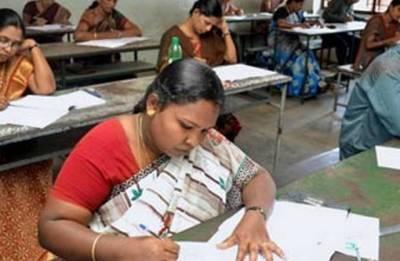 Uttar Pradesh: Recruitment of 68,500 assistant teachers; check dates for applying