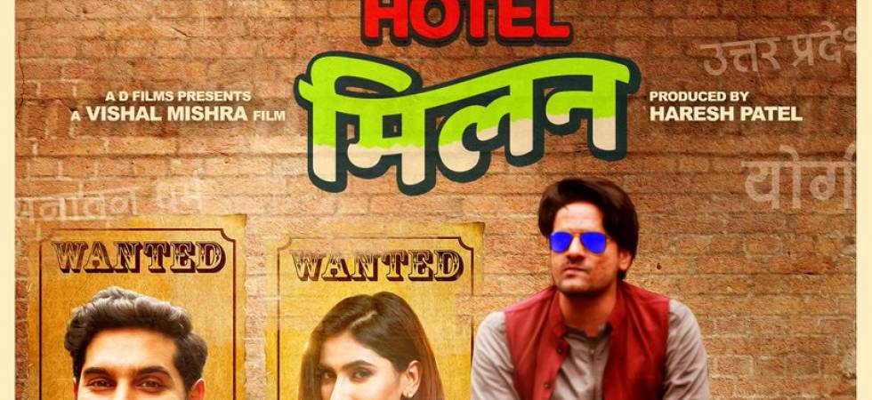 'Milan Hotel' Trailer: The fight between love and politics will tickle your funny bones (Photo: Twitter)