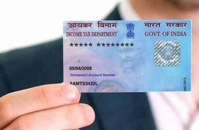 Delhi man with Rs 25,000 salary becomes director of 13 firms; know how