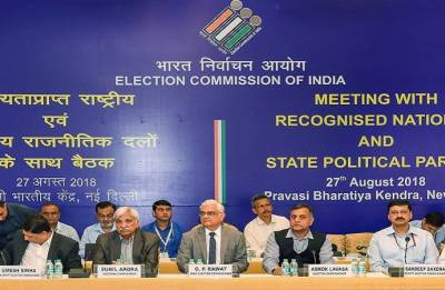 Election Commission begins all-party meeting to discuss 2019 Lok Sabha elections