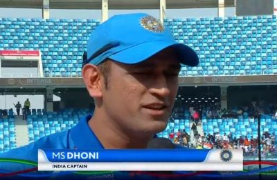 Asia Cup 2018: MS Dhoni captains India for 200th time; Twitterati go crazy