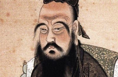 China celebrates 2,569 years of Confucius