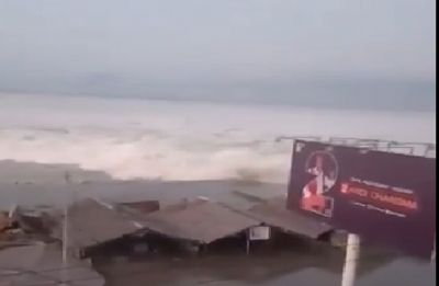 Indonesian city hit by tsunami after strong earthquake: Official